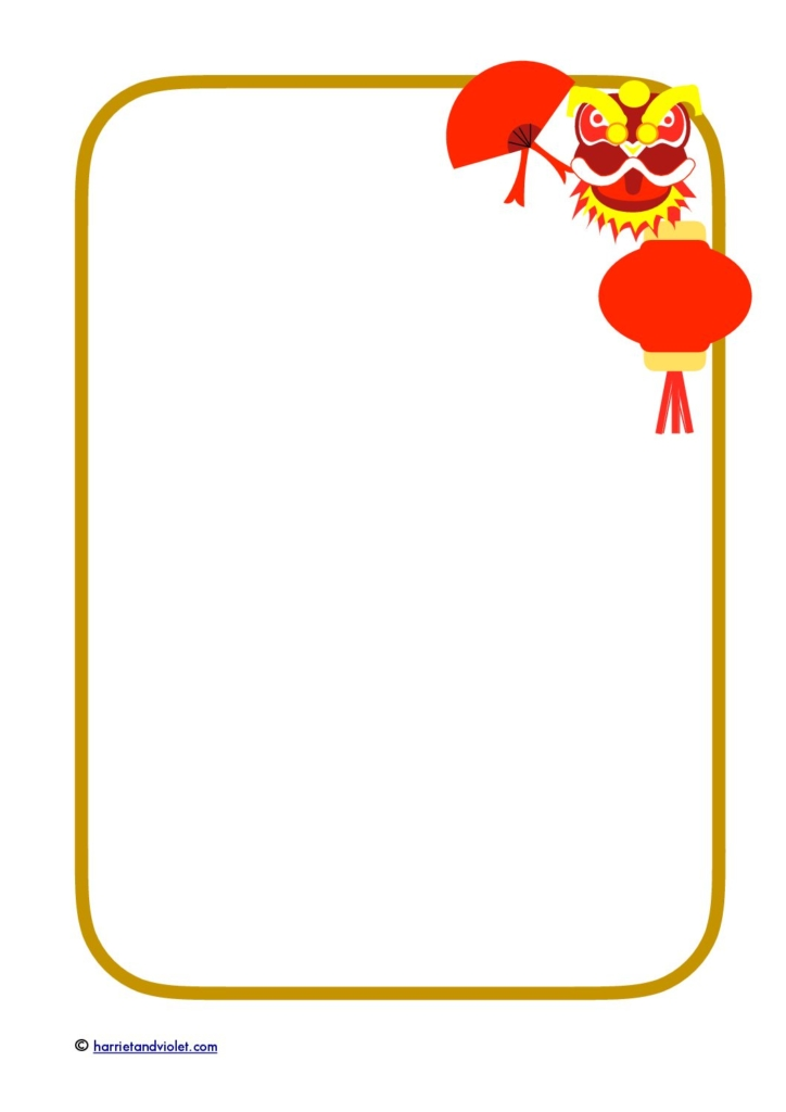 chinese new year border paper